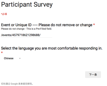 Survey0page.png