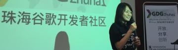 devfest15zh_wtm_speechmaker_wyt.png(PNG 图像,646x183 像素)